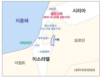 이스라엘-시리아 분쟁 지도 /사진=한국국방연구원 WoWW(세계분쟁)