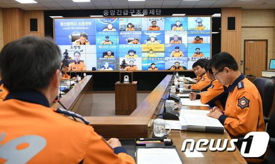 [사진]겨울철 대형화재 예방을 위한  전국 소방지휘관 영상회의