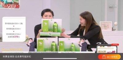 중국 홈쇼핑에서 판매된 TS샴푸/사진제공=TS트릴리온