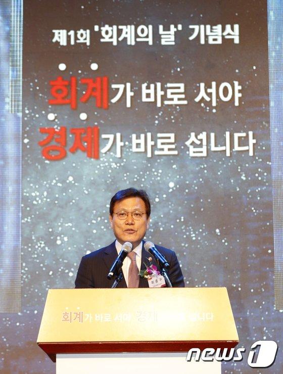 [사진]제1회 회계의 날 기념식 축사하는 최종구 위원장