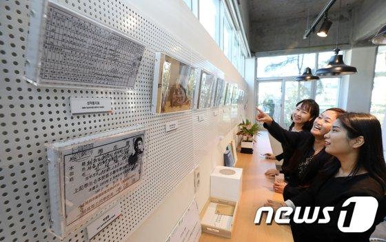 [사진]서울의 야학기록 전시 '야학의 변천사를 한눈에'