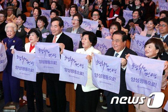 [사진]'평화와 번영, 양성 평등으로'