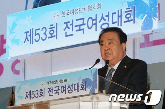 [사진]축사하는 문희상 국회의장