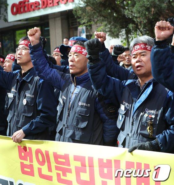 [사진]법인분리해결 촉구하는 한국지엠 노조원들