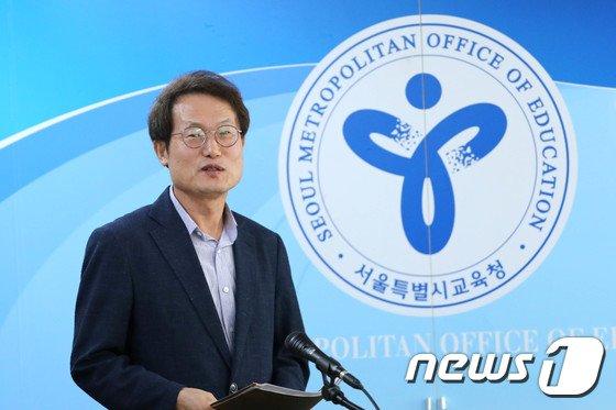 조희연 서울시교육감.© News1 이광호 기자
