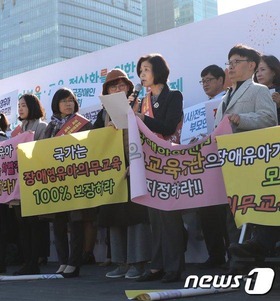 [사진]장애영유아 보육·교육 정상화 촉구 기자회견