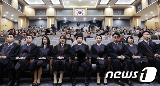 [사진]신임 법관 임명식