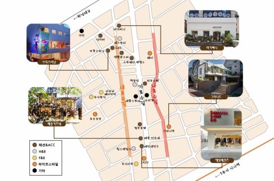 삼성패션연구소가 만든 가로수길 주요 매장 지도/사진제공=삼성물산 패션부문