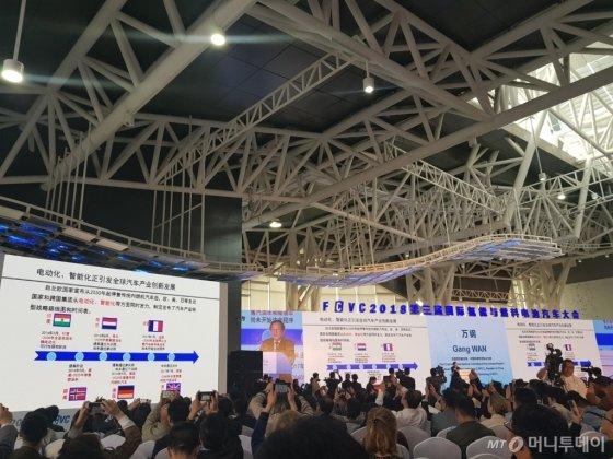 완강(萬鋼) 전 중국 과학기술부장(장관급·현 중국과학기술협회 주석)이 지난달 23일 중국 장쑤성 루가오에서 개막한 글로벌 수소 학회 및 전시회 'FCVC 2018'에서 기조연설을 하고 있다. 각국 수소경제 정책을 소개하는 모습./사진=황시영 기자