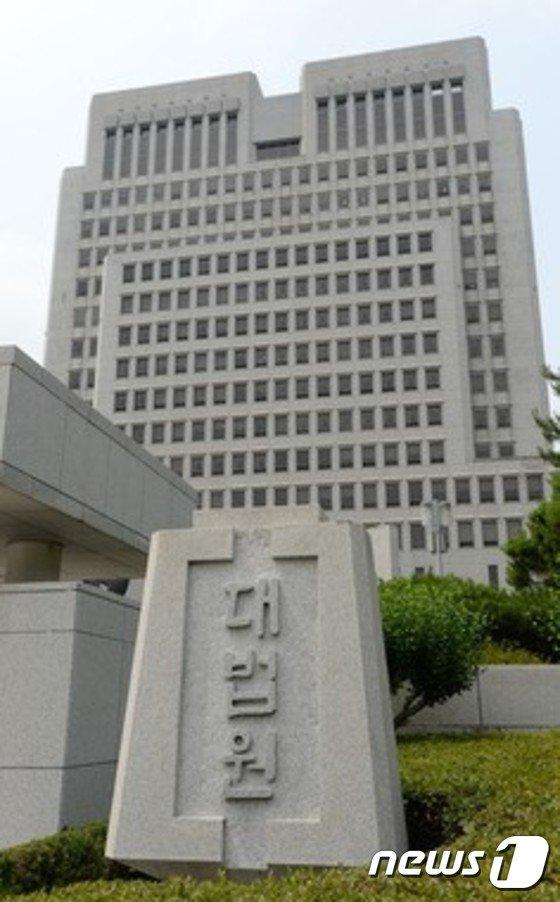 대법원 전경(자료사진)© News1