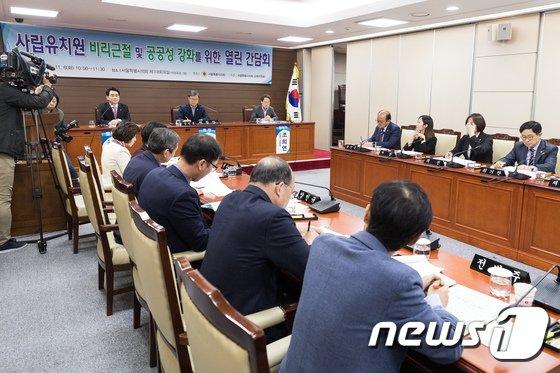 [사진]서울시의회, 사립유치원 비리근절 및 공공성강화를 위한 간담회 개최
