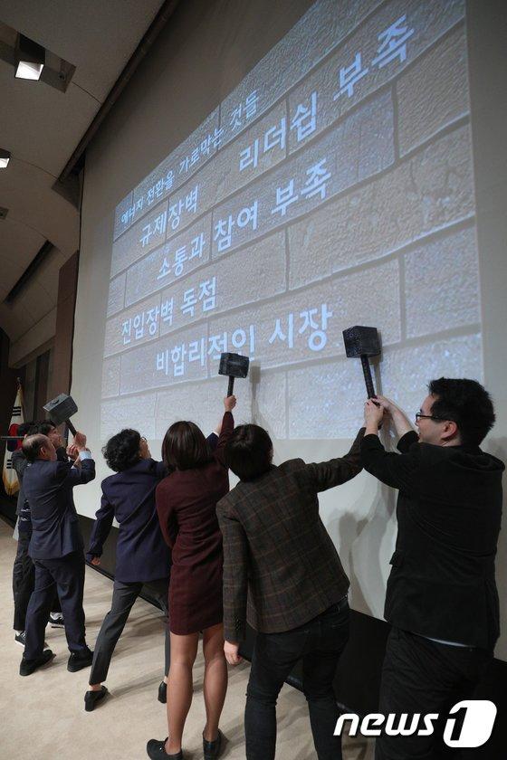 [사진]'에너지전환, 벽을 넘자'