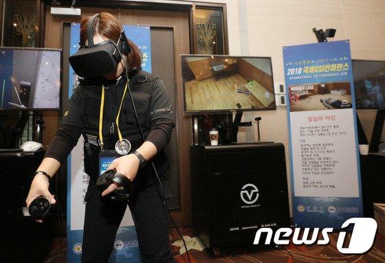 [사진]과학수사 체험 'VR로 하는 현장감식'