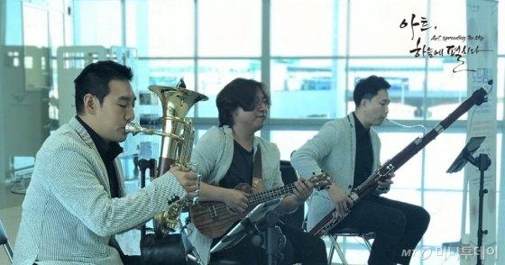 바순, 튜바, 우쿨렐레로 구성된 소규모 오케스트라로 무대경력 15년 이상의 아티스트들이 모인 베테랑그룹 '민트리오'. /사진=인천국제공항공사