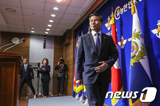 [사진]정경두 장관 '5·18 계엄군 성폭행 사과'