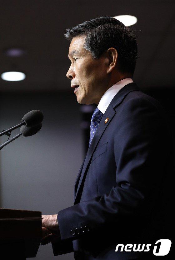 [사진]5·18 계엄군 성폭행 사과문 발표하는 정경두 장관