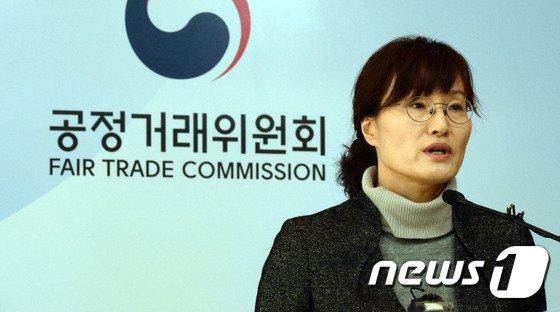 유선주 공정거래위원회 심판관리관. 2016.11.29/뉴스1 © News1 장수영 기자