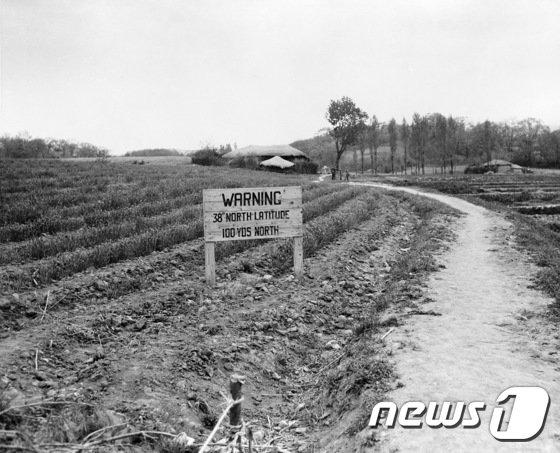 [사진]1951년 38선