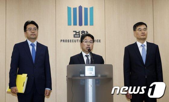 [사진]계엄문건 의혹 중간 수사결과 발표