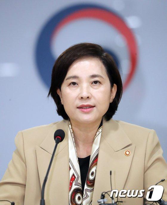 유은혜 사회부총리 겸 교육부 장관./뉴스1 © News1