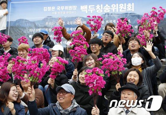 [사진]'김정은 국무위원장 서울 방문 환영합니다'