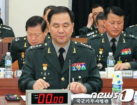 조현천 전 기무사령관 (사진공동취재단) 2016.10.24/뉴스1