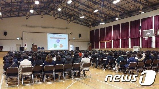 지난해 서울 후기고 진학설명회에 참가한 학부모들.(서울시교육청 제공)© News1