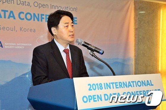 [사진]'오픈데이터 국제 컨퍼런스' 개회사