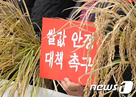 [사진]'구곡 방출계획 철회하라'