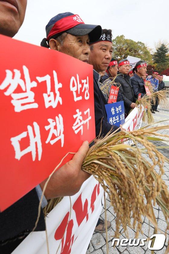 [사진]'쌀값 안정위해 구곡 방출 계획 철회하라'