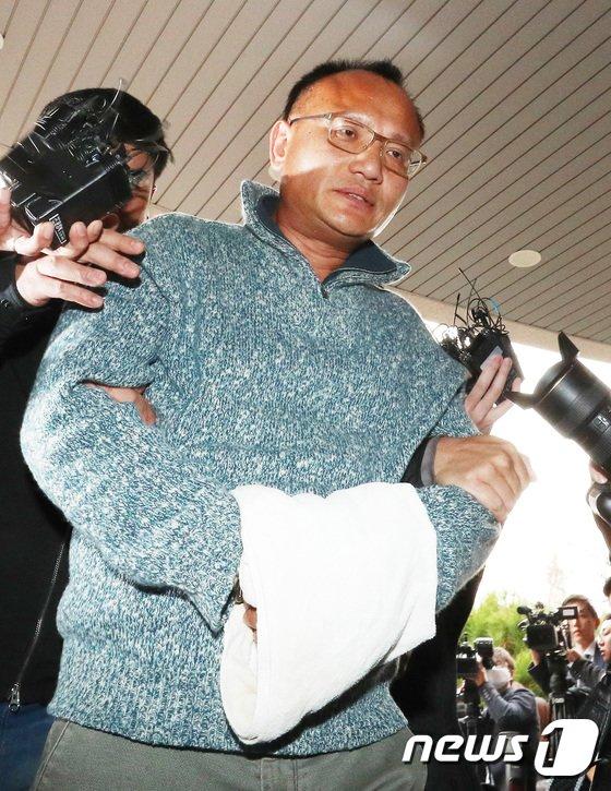 [사진]체포·압송되는 양진호 회장