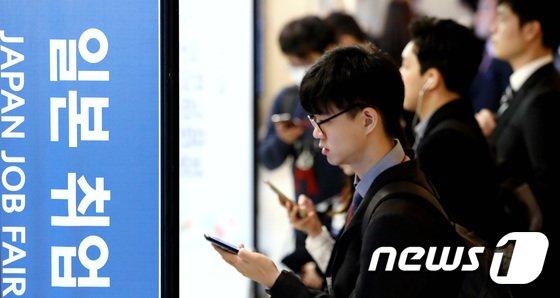[사진]'일본 취업을 향해'