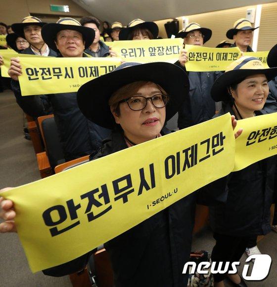 [사진]서울시, 2022년까지 안전강화에 11조 투입