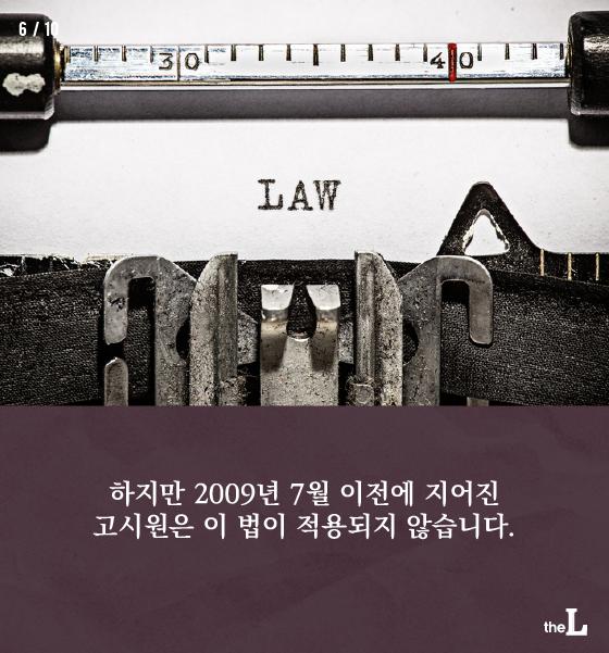 [카드뉴스] 고시원 잔혹사