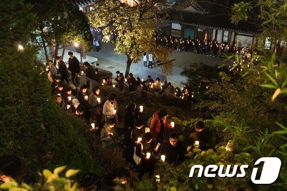 [사진]합격기원 촛불 행렬
