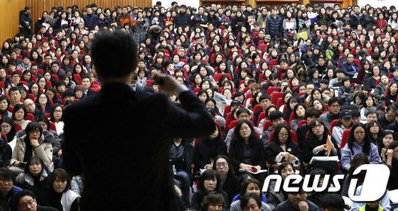 한 입시업체 주최 정시 가채점 설명회에서 학부모와 학생들이 전문가의 설명을 경청하고 있다.  (뉴스1DB) © News1 구윤성 기자