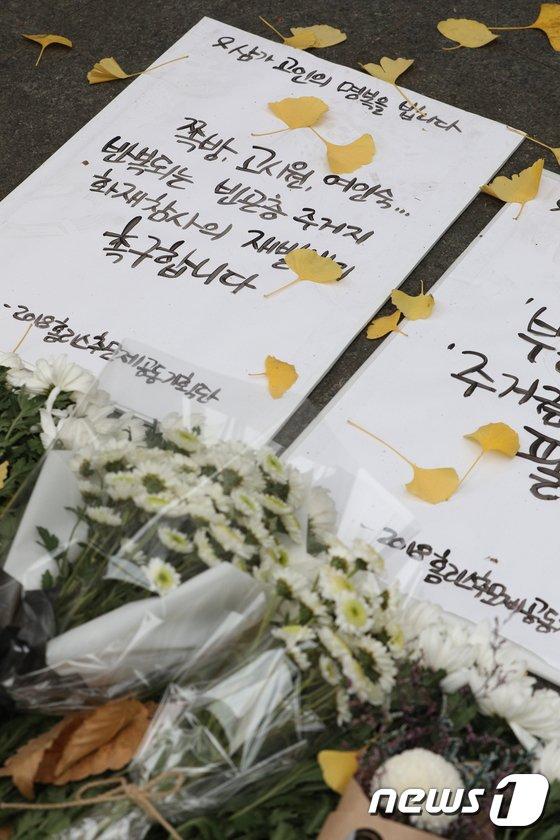 [사진]고시원 희생자 추모 물결