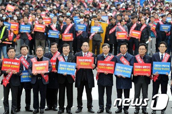 [사진]거리로 나선 의사들