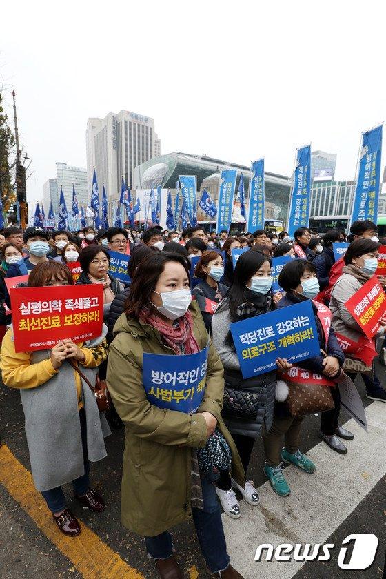 [사진]'의료구조 개혁하라'