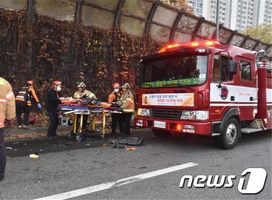 (서울 송파소방서 제공). © News1