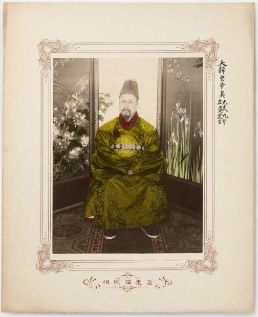 이번 전시를 통해 국내 최초 공개되는 고종의 초상사진. 김규진, 대한황제 초상, 1905년 추정, 채색 사진, 22.9x33cm, 미국 뉴어크미술관 소장./제공=국립현대미술관<br />