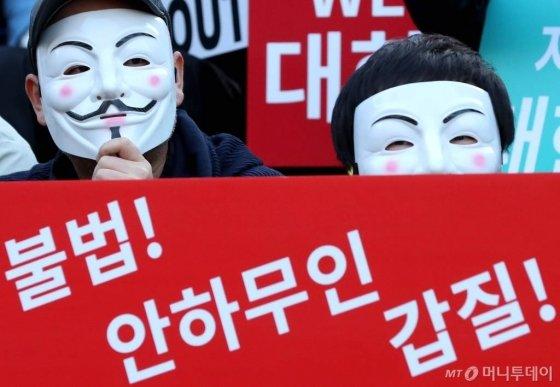 대한항공 직원들과 시민들이 4일 저녁 서울 종로구 세종문화회관 계단에서 '조양호 일가 퇴진과 갑질근절을 위한 촛불집회'에 참석하고 있다.