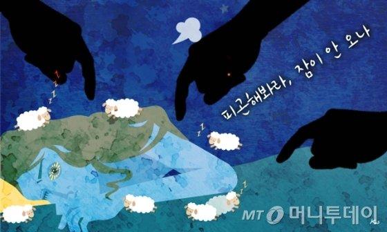 /삽화=김현정 디자인기자