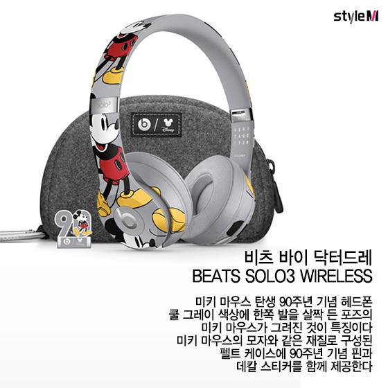"""[카드뉴스] """"미키 마우스 생일 축하해""""…콜라보 브랜드 7"""