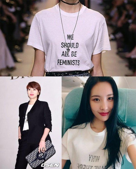 명품 의류 브랜드 디오르는 'We Should All Be Feminists'(우리는 모두 페미니스트가 돼야 한다)라는 문구가 찍힌 티셔츠를 선보이며 페미니스트 어젠다를 드러냈다. 아래는 디오르 티셔츠를 입은 배우 김혜수(왼쪽)와 가수 선미./사진=OSEN, 선미인스타그램