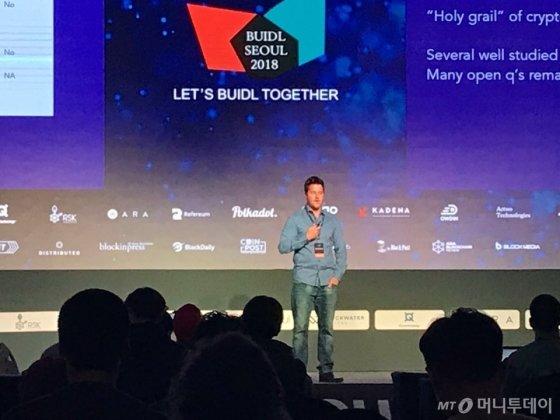 29일 서울 강남구 르 메르디앙 호텔에서 열린 '비들 2018 서울'에서 가이 지스킨드 에니그마 CEO가 발표하고 있다./사진=이재영 인턴기자
