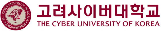 [입시특집] 고려사이버대, 2019학년도 1학기 신·편입생 모집