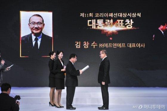 코리아패션대상 대통령 표창을 수상하는 모습/사진제공=한국패션협회