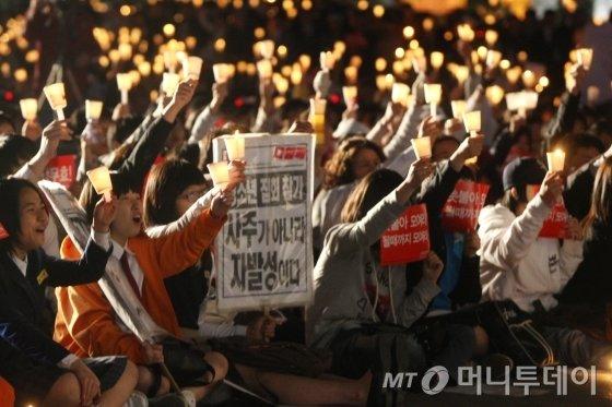 아고라 급성장 계기가 된 2008년 광우병 사태. /사진=홍봉진 기자.