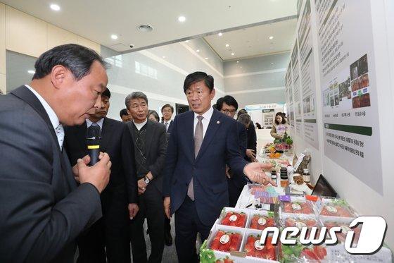[사진]라승용 농촌진흥청장, 2018 농식품수출기술지원 성과 확산 대회 참석